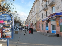 Chita, Lenin st, house 123. Apartment house with a store on the ground-floor