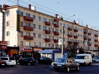 Chita, Lenin st, house 125. Apartment house with a store on the ground-floor