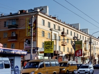 Chita, Lenin st, house 126. Apartment house with a store on the ground-floor