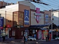 赤塔市, 购物中心 Виктория, Lenin st, 房屋 127А