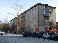 Чита, Ленина ул, дом 128
