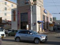 赤塔市, 购物中心 Авеню, Lenin st, 房屋 130А