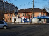Чита, Ленина ул, дом 156