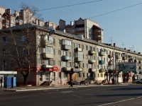 Chita, Lenin st, house 160. Apartment house with a store on the ground-floor