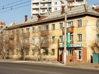 Chita, Lenin st, house 164. Apartment house