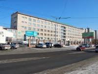 赤塔市, Lenin st, 房屋 4. 医院