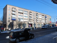 Chita, Lenin st, house 24. Apartment house with a store on the ground-floor