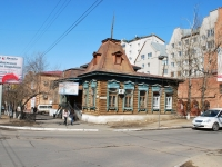 Chita, cafe / pub Приятель, Lenin st, house 32