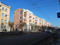 Chita, Lenin st, house 52. Apartment house with a store on the ground-floor