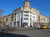 Чита, Ленина ул, дом 54