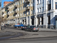 Chita, Lenin st, house 54. Apartment house