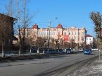 Чита, Ленина ул, дом 84