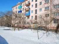 Chita, Lenin st, house 21. Apartment house with a store on the ground-floor