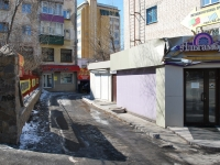 Chita, Lenin st, house 29. Apartment house with a store on the ground-floor