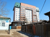 Chita, Lenin st, house 43. Apartment house with a store on the ground-floor