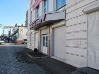 赤塔市, Lenin st, 房屋 63. 写字楼
