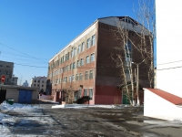 Chita, trade school №35, Lenin st, house 65