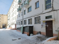 Chita, Lenin st, house 127. Apartment house with a store on the ground-floor