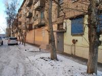 Чита, Ленина ул, дом 160