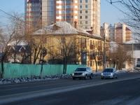 Чита, Ленина ул, дом 164