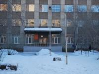 Чита, Ленина ул, дом 157