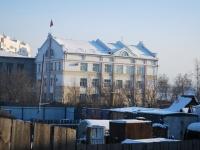 Чита, Ленина ул, дом 159