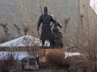Чита, памятник П.И. Бекетовуулица Ленина, памятник П.И. Бекетову