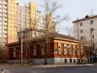 Chita, law-enforcement authorities Прокуратура Ингодинского района, Krasnoyarskaya st, house 22