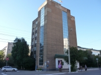 Chita, Leningradskaya st, house 15. office building