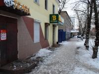 Чита, Ленинградская ул, дом 25