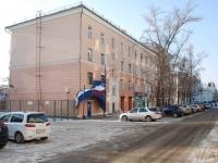 Чита, Ленинградская ул, дом 32