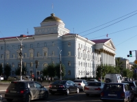 Chita, Leningradskaya st, house 34. office building