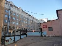Чита, Ленинградская ул, дом 36