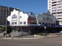 "Chita, shopping center ""Амелия"", Leningradskaya st, house 43"