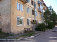 Chita, Leningradskaya st, house 47А. Apartment house