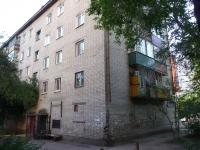 赤塔市, Leningradskaya st, 房屋 54. 公寓楼