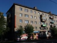 Чита, улица Ленинградская, дом 54. многоквартирный дом