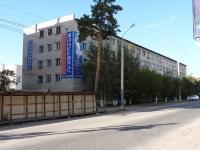 Чита, Ленинградская ул, дом 67