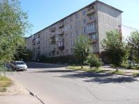 赤塔市, Leningradskaya st, 房屋 96. 公寓楼