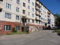 Чита, улица Ленинградская, дом 96. многоквартирный дом
