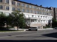 赤塔市, 法院 Восточно-Сибирский окружной военный суд, Leningradskaya st, 房屋 100