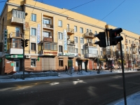 Chita, Leningradskaya st, house 22. Apartment house