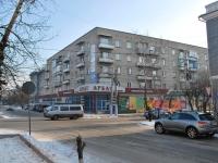 Чита, Ленинградская ул, дом 24