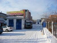 Чита, Ленинградская ул, дом 39