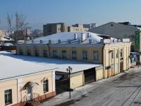Чита, Ленинградская ул, дом 2