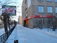 Чита, Ленинградская ул, дом 16