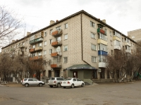 Chita, Chaykovsky st, house 2. Apartment house