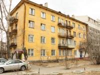 Чита, улица Чайковского, дом 3. многоквартирный дом