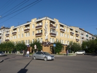 Chita, Chaykovsky st, house 4А. Apartment house