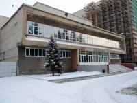 Чита, Чайковского ул, дом 8